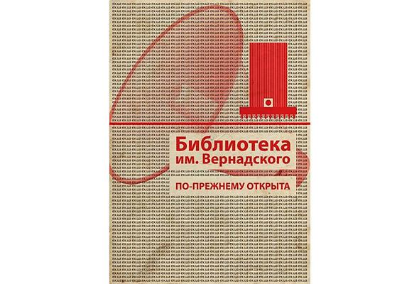 Мнение: Хронология закрытия файлообменника Ex.ua. Зображення № 11.