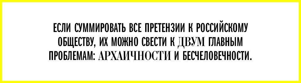 Камиль Курмакаев (Wikimart) обизнесменах как новом истеблишменте. Изображение № 1.