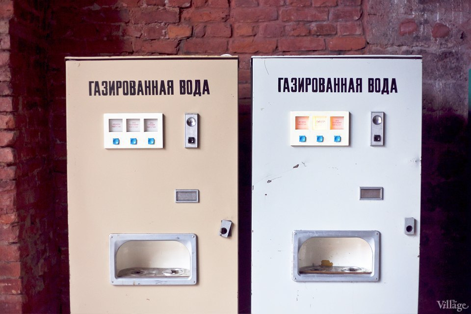 Люди в городе: Первые посетители «Музея советских игровых автоматов». Изображение № 4.