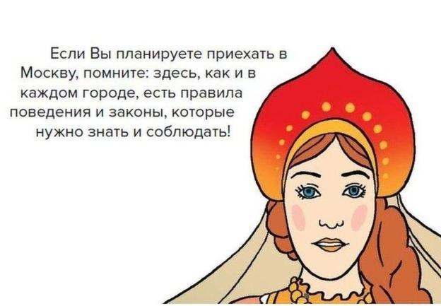 Московские власти подготовили комикс справилами поведения для мигрантов