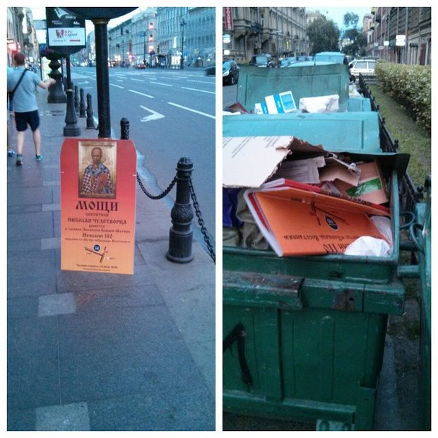 Петербуржец развернул кампанию против рекламы мощей Николая Чудотворца. Изображение № 1.