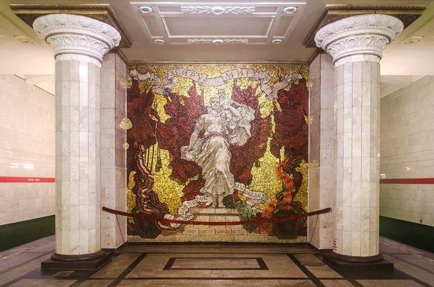 """Станция """"Автово"""", Петербург. Фото: Википедия. Изображение № 1."""