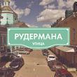 Изображение 12. Инициативная группа разрабатывает логотип Москвы.. Изображение № 2.