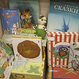 Книжный мир: Детские книжные магазины. Изображение № 14.