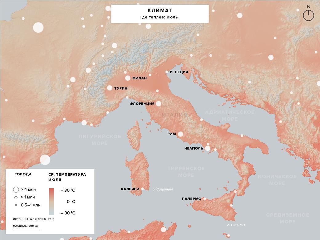 Стоит ли переезжать в Италию. Изображение № 2.