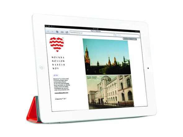 Для городских сувениров разработали бренд. Изображение №1.