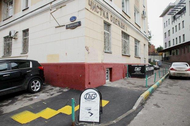 Чёрный «квадрат»: Как кафе и магазины воюют с владельцами зданий . Изображение № 17.