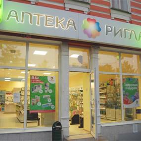 Свести счёты: Цены в московских аптеках. Изображение № 7.