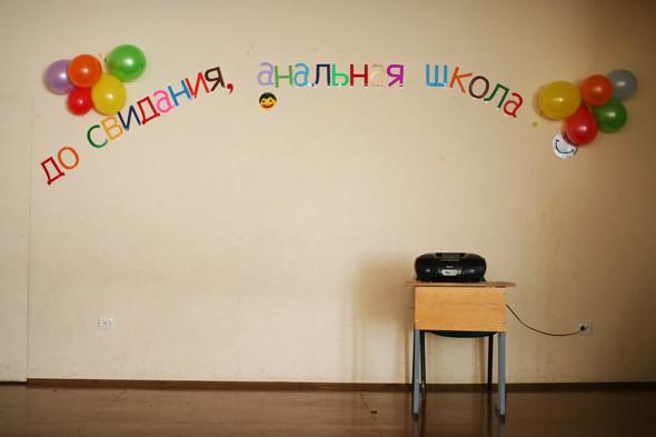 Выпускники — о том, чему их научила школа. Изображение № 7.