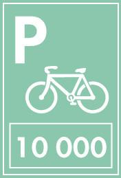 Итоги недели: Велодорожки в Москве. Изображение № 14.