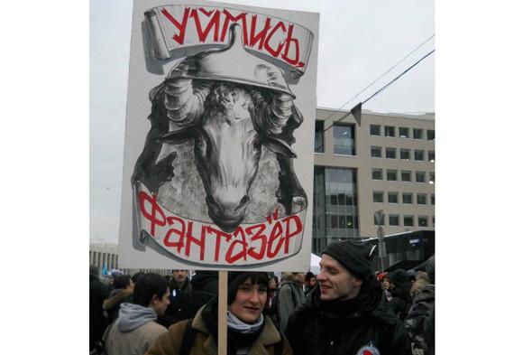 Выставка протестного творчества «Вы нас даже не представляете». Изображение № 10.