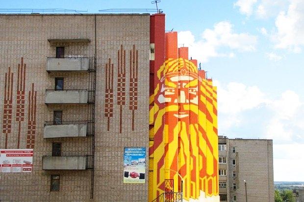 Как раскрасить улицы России. Изображение № 46.