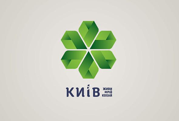 Мнение: Участники и жюри конкурса на логотип Киева — о финалистах и уровне работ. Зображення № 5.