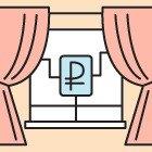 Личный опыт: Филипп Миронов о том, как платную парковку отменили. Изображение № 1.