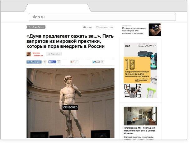 Словарный запас знаменитостей, идеи новых запретов для России и Мэрилин Мэнсон во «ВКонтакте». Изображение № 2.