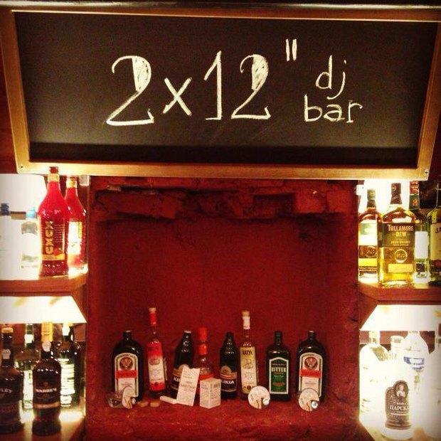 На улице Восстания открылся бар с магазином винила . Изображение № 1.