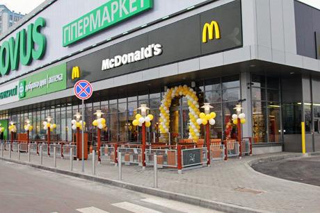 На Осокорках открыли новый McDonald's. Зображення № 4.