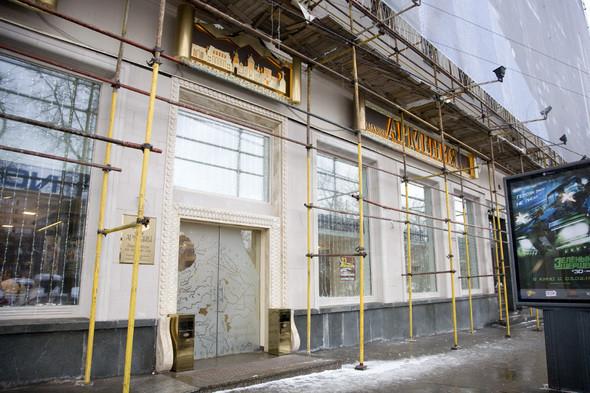 Изображение 8. 6 самых старых магазинов Москвы.. Изображение № 1.