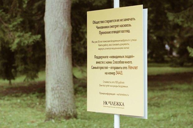 Зеркальные скульптуры «Ночлежки» в нижнем парке Петергофа GUrTM55ZYS5WBxFzt826sQ-article
