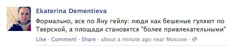 Прямая трансляция: «Обсуждение приговора Навальному». Изображение № 33.