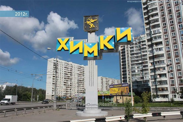 Сине-жёлтая Москва: Городские объекты вцветах флага Украины. Изображение № 1.