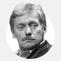 Дмитрий Песков — оготовящемся информационном вбросе против России . Изображение № 1.