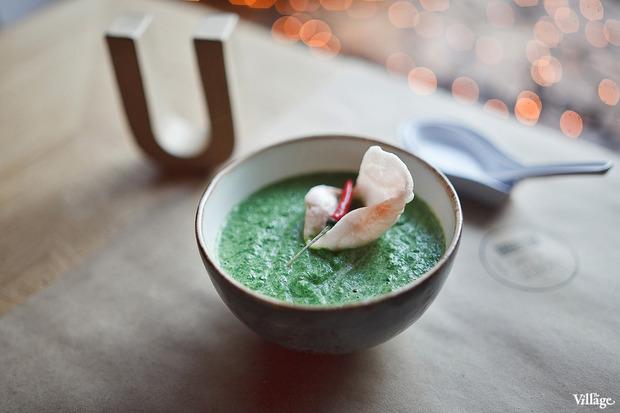 Крем-суп из шпината на кокосовом молоке — 150 рублей. Изображение № 21.