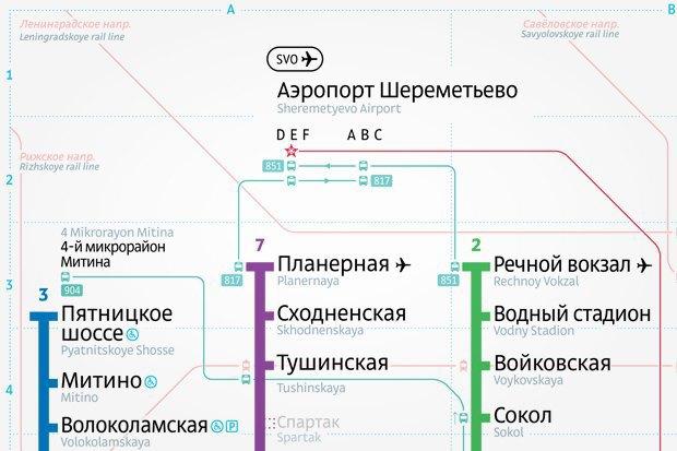 Карты на стол: Голосование за новую схему московского метро. Изображение № 5.