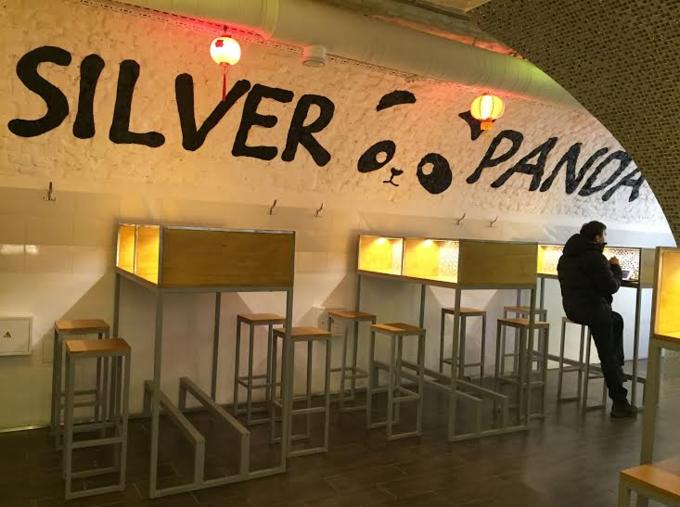 На Баррикадной открылось кафе азиатской кухни Silver Panda. Изображение № 1.