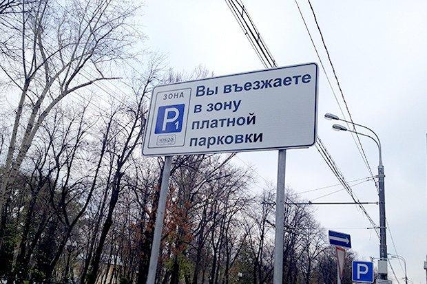Утро в Москве: 5 ноября. Изображение № 9.