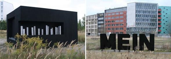 """Справа — интерактивная скульптура Mein из дерева, роликов, металлических ручек, покрытая черной эмалью. Март 2009 года. Слева — скульптура французских художников """"Блок"""". Это метафора темной стороны роскоши. Черный блок говорит о недемократичном использовании пространства.a. Изображение № 3."""
