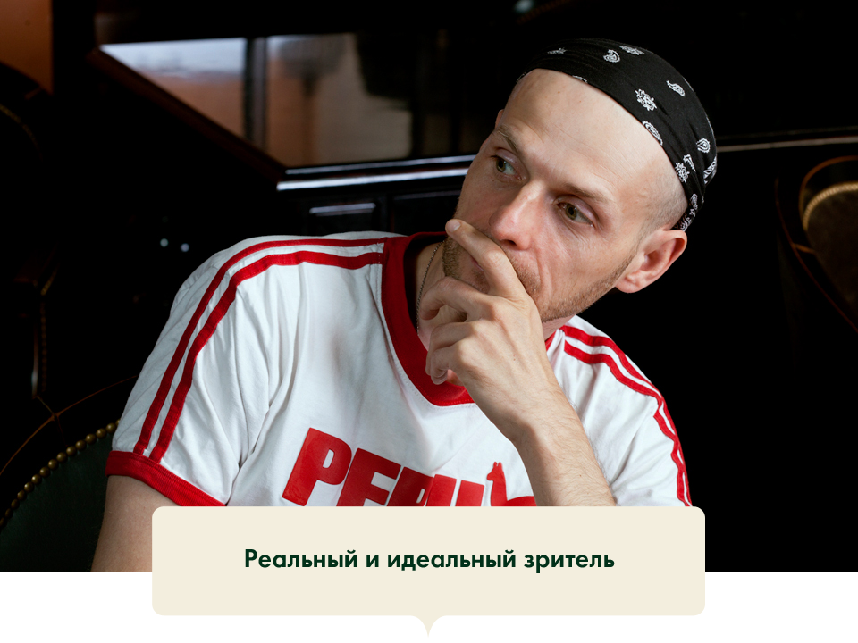 Иван Вырыпаев и Юрий Квятковский: Что творится в театре?. Изображение № 19.
