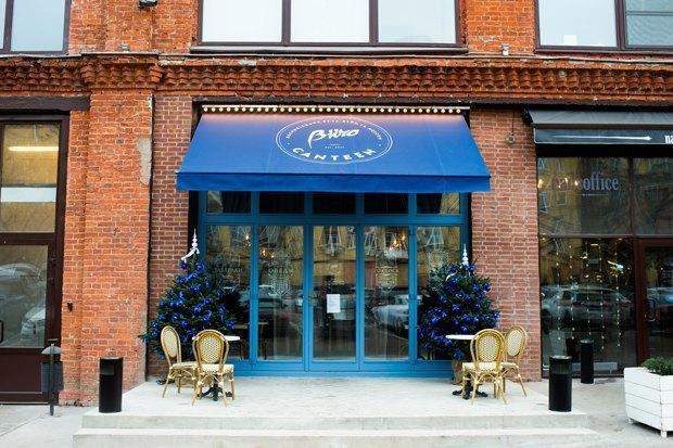 Рестораны Twins иBjorn, кафе Buro Canteen, новые Beverly Hills Diner иMax Brenner. Изображение № 3.