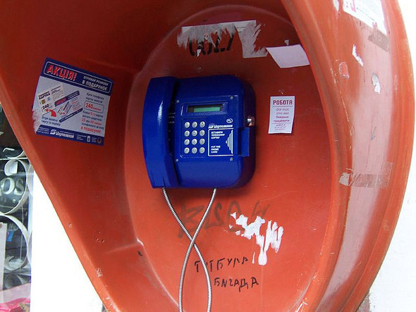 В Северном округе столицы установят бесплатные телефоны. Изображение № 1.