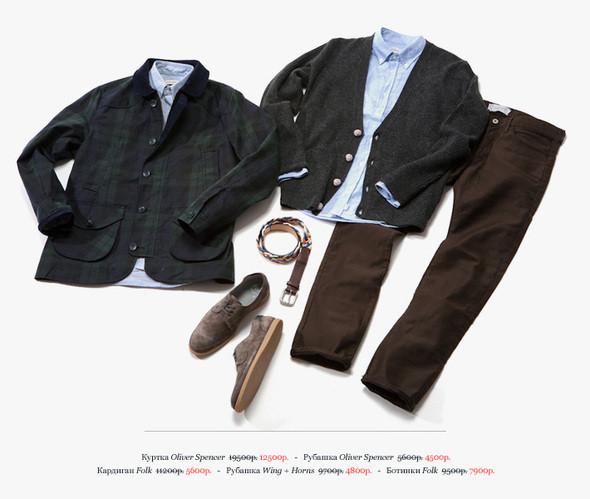 Изображение 9. Первая мужская коллекция в Mood Swings и распродажа в Fott.. Изображение № 14.