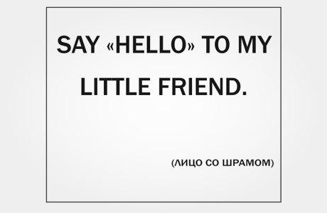 Издательство «Захаров» выпустило наклейки на сигаретные пачки. Изображение № 11.