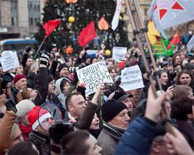 Митинги «За честные выборы»: Видео, фото, онлайн-трансляция и мнения участников. Изображение № 5.