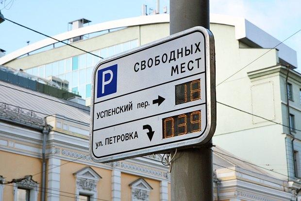 Итоги недели: Городской велопрокат, платная парковка, запрет курения и скамейки из Вены. Изображение № 3.