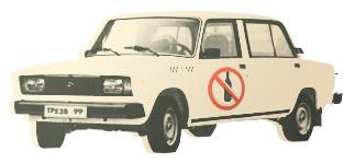 Изображение 7. 6 необычных московских такси: православное, женское, социальное, детское, трезвое и зоотакси.. Изображение № 6.
