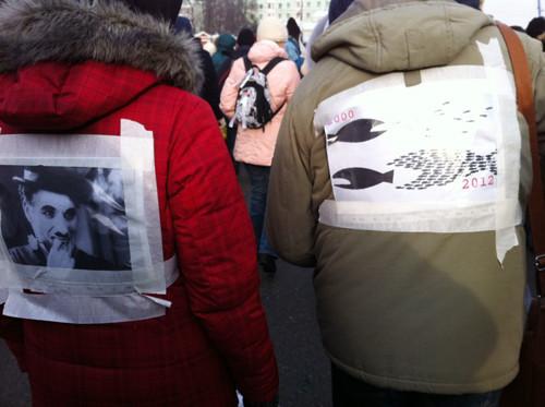 Онлайн-трансляция: Шествие и митинг «За честные выборы». Изображение № 16.