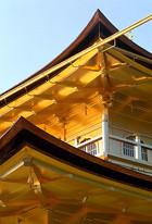 Изображение 6. Прямая речь: Уилл Прайс о деревянной архитектуре.. Изображение №4.