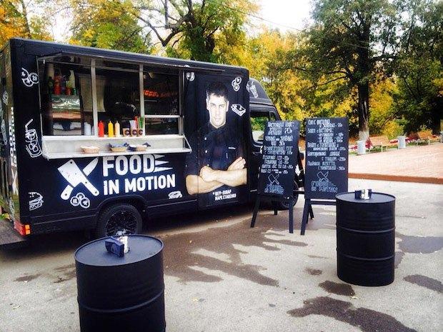 В парке «Красная Пресня» заработал фургон с уличной едой Food in Motion. Изображение № 1.