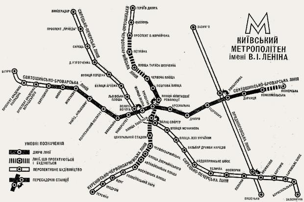 Четвёртая линия: Все проекты метро на Троещину. Зображення № 1.