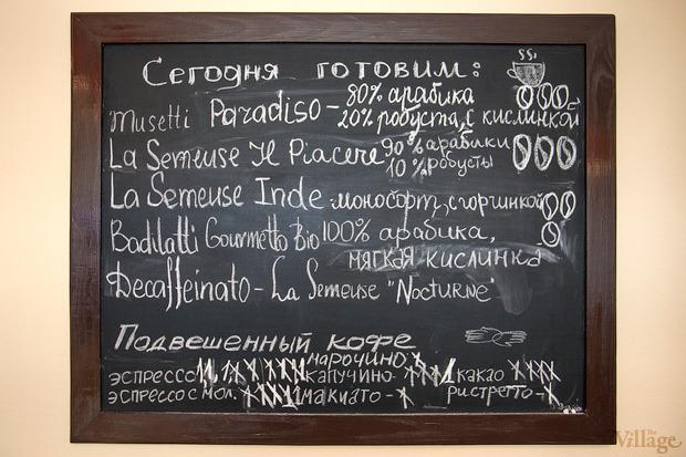 Эксперимент The Village: Работают ли в Киеве подвешенные услуги. Зображення № 9.