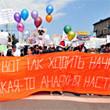 Изображение 4. На выходных в Москве пройдет фестиваль «Делай сам».. Изображение № 3.