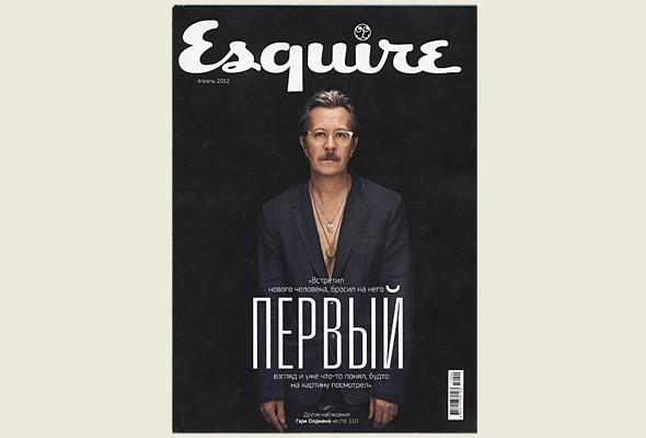 В первом номере украинского Esquire всего два материала из американского издания: правила жизни Гэри Олдмана и очерк Ричарда Дормента о носках. . Изображение № 1.