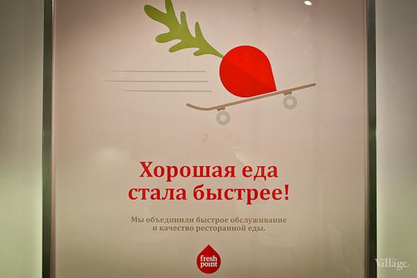 Изображение 22. Новое место: Fresh Point (Петербург).. Изображение № 14.