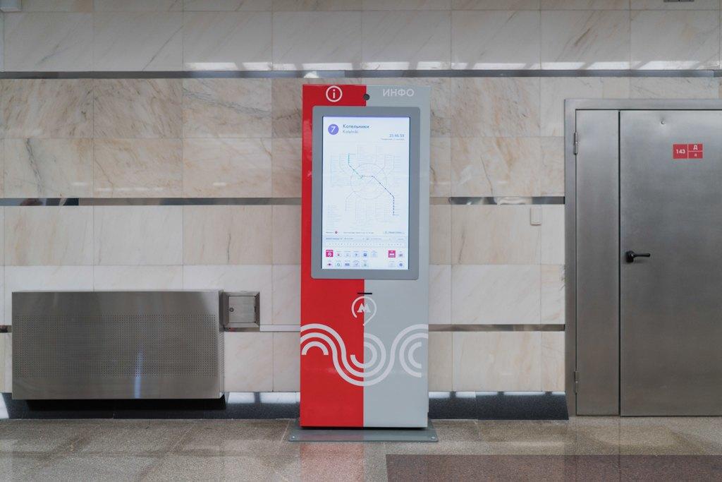 Зонтпэкер изарядка для гаджетов—как устроена станция метро «Котельники». Изображение № 21.