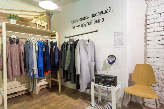 Где искать одежду петербургских дизайнеров: 10новых магазинов . Изображение № 10.