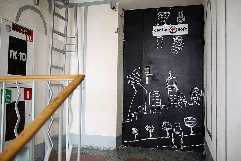 СactusSoft: Белорусская семья, создающая программы для компаний по всему миру. Изображение № 4.